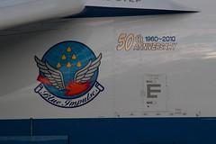 入間基地航空祭その3 ブルーインパルスと帰投