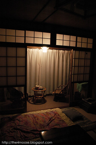Ohara-no-Sato 大原の里 - Room Turning In