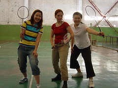Badminton or Yumaoqiu (Feather Ball)