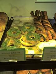 Maccha and Azuki Donuts