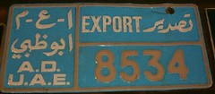 UAE, ABU DHABI export plate (woody1778a) Tags: world auto cars car vintage bc desert