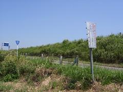 長岡東バイパス (1)