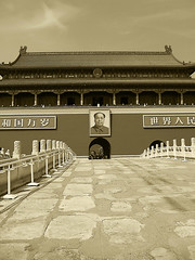 The Forbidden City (shutterBRI) Tags: china old travel sepia canon photography photo ancient chinese beijing powershot mao forbiddencity 2007 a630 tienamensquare theforbiddencity shutterbri brianutesch flickrchallengegroup brianuteschphotography