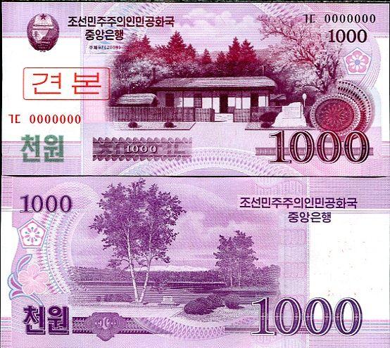 1000 Won Severná Kórea (KĽDR) 2008 (2010) specimen