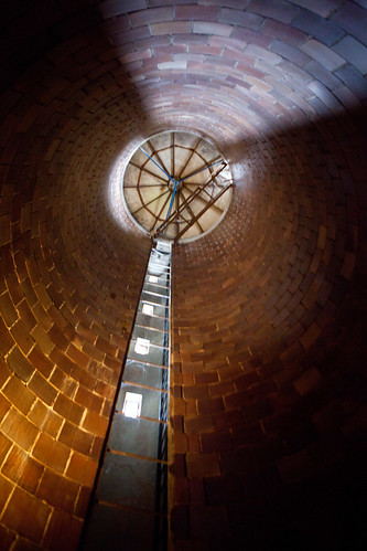 Silo tower, looking up