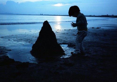 Enoshima Konica C35 EFP