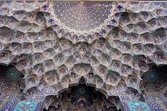 Arcada de la porta, mesquita del Xa, Isfahan