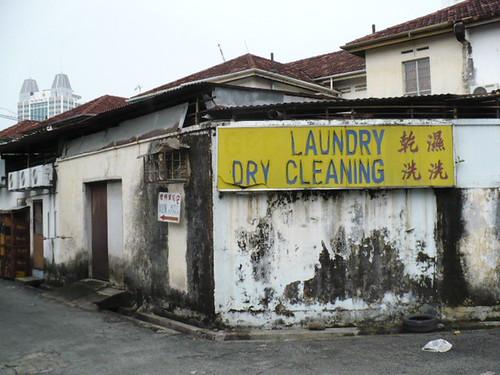 dry-cleaner-alleyway