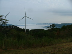 Fog and turbines
