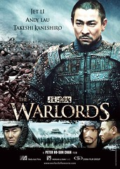 warlords_12