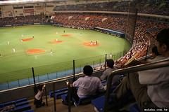 Chiba Lotte Marine Stadium