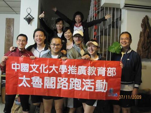 2009太魯閣馬拉松--178