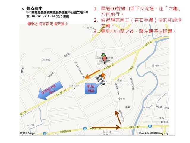 凱稻的地圖