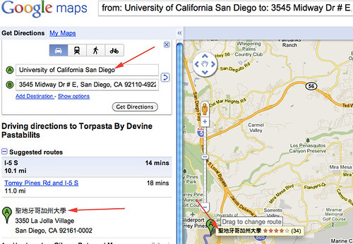 Google Maps Shows Asian Characters On University Of California San Diego
