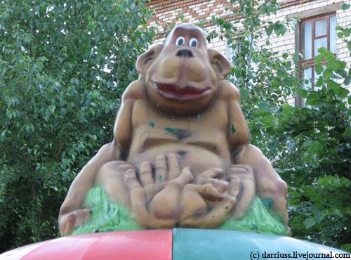 monkey_playground_2