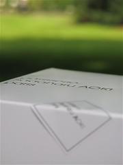 Boîte Sadaharu AOKI