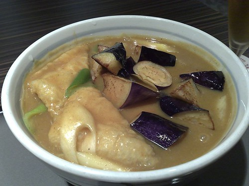 Age-nasu Curry Udon