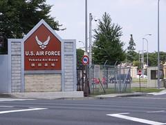 米軍横田基地