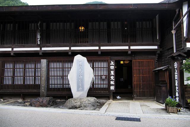 100815_133317_木曽_奈良井の街