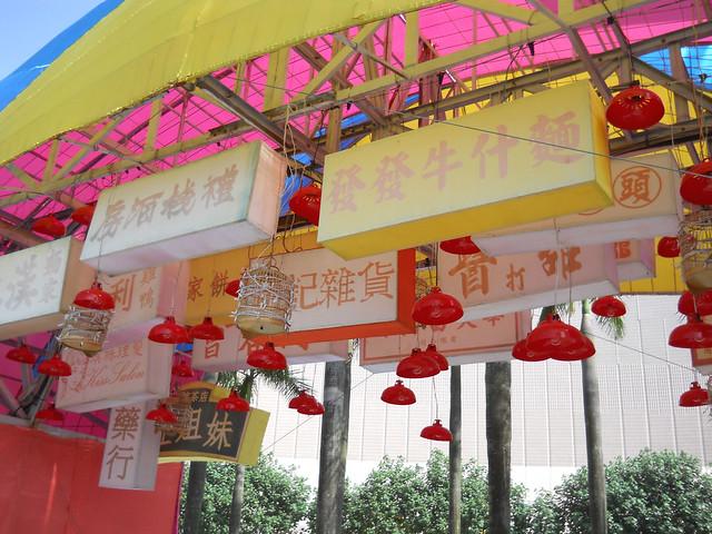 CHINA 3814