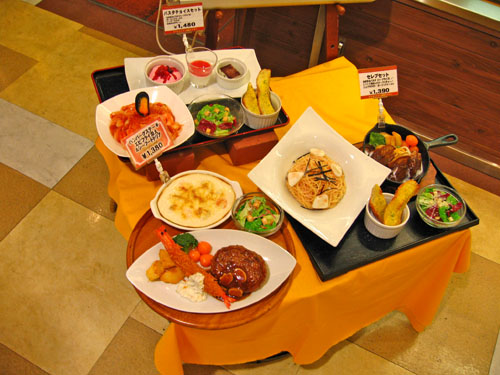 food display 2