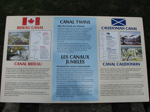 Twin Canals plaque (Merrickville)