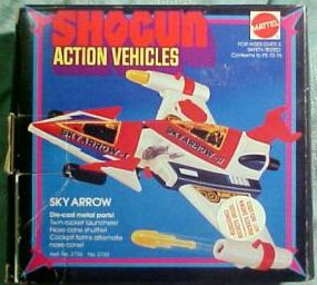 shogun_skyarrow