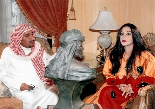 Saudi Arabian Reem Abdullah picture