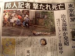 Newspaper 28 September 2007 (1)