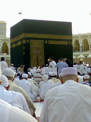 210720071394 (Mohammad Hosein) Tags: sharif al saudi arabia haram mecca masjid makkah kaaba kaabah     almasjid  makkahalmukarramah alharm