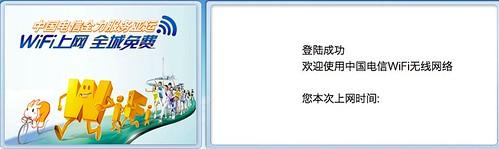 屏幕快照 2010-10-29 11.15.24