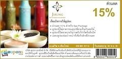 จีรัง เฮลธ์ วิลเลจ, เชียงใหม่ Jirung Health Village, Chiang Mai ตำบลริมใต้ จังหวัดเชียงใหม่ มอบส่วนลด 15%