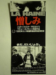 La Haine (latekommer) Tags: cameraphone cinema france film movie ticketstubs tokyo racism lahaine movietickets motionpicture vincentcassel  frenchfilm mathieukassovitz