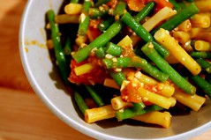 Mixed Green Bean Salad