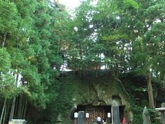 DSCF2950.JPG (piouhgd) Tags: sendai matsushima 2007081921