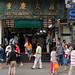 Chungking Mansions, main entrance