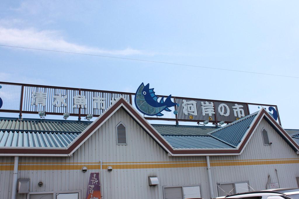 Shizuoka Guide (17)