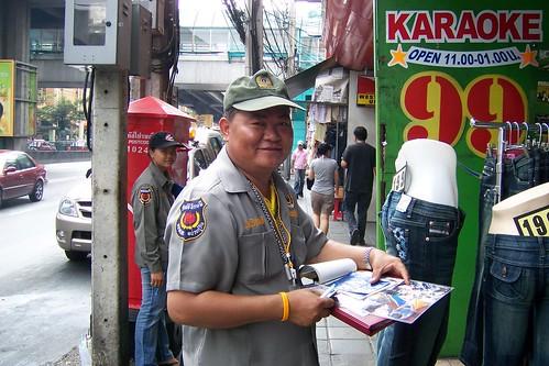 2007-01 Bangkok (24)