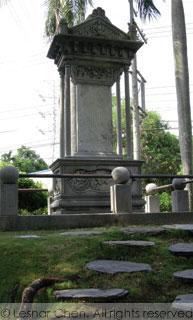 萊園-櫟社20年題名碑