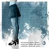 Words in blue... (La Kodama) Tags: blue me self words shoes legs tacos zapatos palabras sandalias piernas