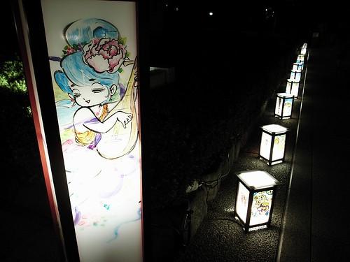浅草燈籠会 3