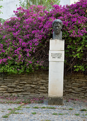 Vladimiros Kafkarides (-Filippos-) Tags: monument statue head cyprus bust actor cypriot nicosia lefkosia municipalgardens vladimiros kafkarides protomi