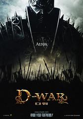 dwar_9