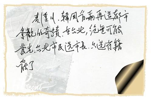 明信片12