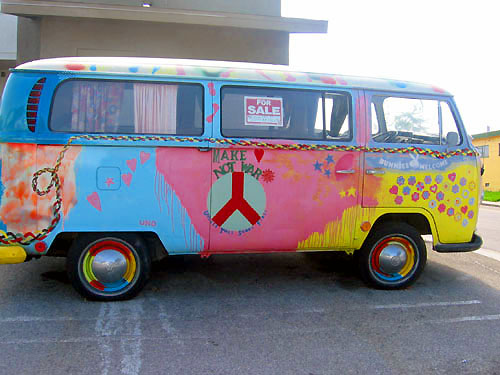 Psychedelic Ride