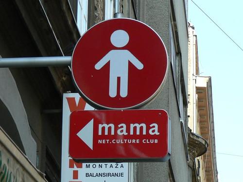 Logo - MAMA