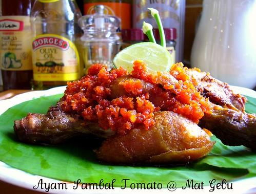 Ayam Sambal Tomato