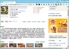 douban_in_chrome_ad
