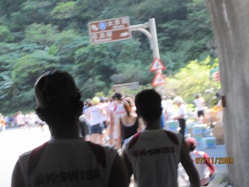 2009太魯閣馬拉松--233