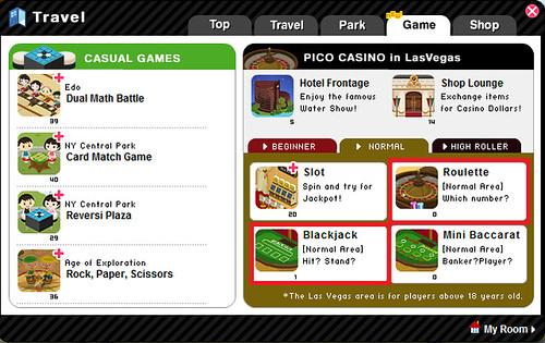 update 11-11 casino